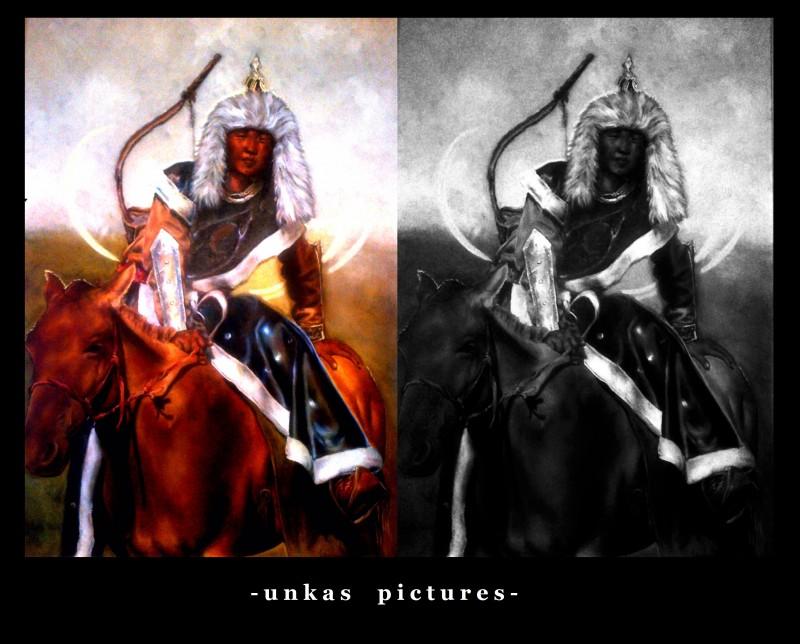 Mongol Harcos